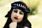 صدور حکم ۱۸ سال حبس تعزیری برای سهیلا حجاب