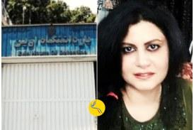 گزارشی از وضعیت وخیم جسمی سمانه نوروز مرادی، زندانی مشروطه خواه