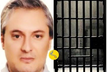 محکومیت یکی از بازداشت شدگان اعتراضات دی ماه ۹۶ به هیجده سال حبس تعزیری