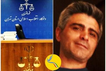 امیرپورنگ سرمدی تهرانی با حکم هشت سال حبس در انتظار دادگاه تجدیدنظر