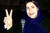 تأیید حکم ۶ سال حبس رضوانه احمدخانبیگی از بازداشت شدگان اعتراضات آبان ماه