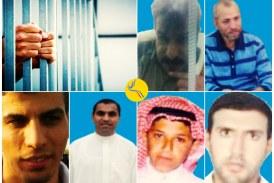 هفت شهروند اهوازی در پانزدهمین سال حبس به دلیل شرکت در اعتراضات مردمی