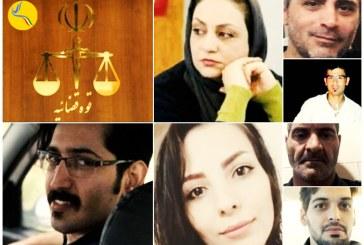 تأیید حکم ۱۰۰ سال و ۴ ماه حبس برای ۱۰ شهروند در دادگاه تجدید نظر