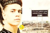 ابوالفضل کریمی، نوجوان بازداشتشده در آبان ۹۸: گفتند به دوست دخترت تجاوز میکنیم!