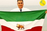 صدور حکم ۶سال حبس و تبعید برای منوچهر بختیاری