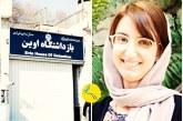 انتقال پریسا رفیعی به زندان اوین برای اجرای محکومیت حبس