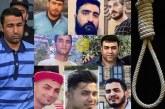۸ شهروند معترض در خطر اعدام قرار دارند