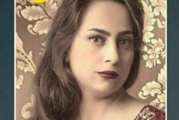 مجروح شدن سهیلا حجاب در اثر حمله یک زندانی و انتقال به بیمارستان