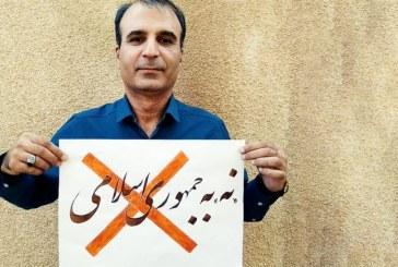 سکته مغزی رضا مهرگان، زندانی سیاسی، و ممانعت از اعزام وی به مراکز درمانی