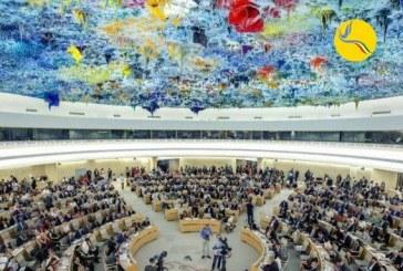 بیانیه ۴۷ کشور جهان درباره نقض حقوق بشر در ایران