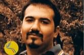نگهداری سهیل عربی در سلول انفرادی زندان رجائیشهر