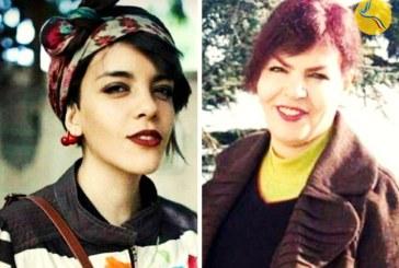 انتقال یاسمن آریانی و منیره عربشاهی به زندان کچویی کرج