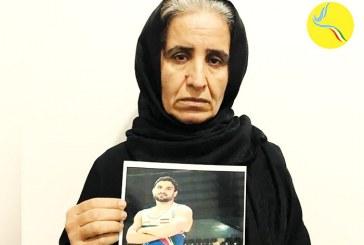 نامه پدر و مادر برادران افکاری خطاب به قاضی ناظر بر زندان عادل آباد شیراز