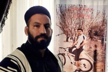 مهرداد بختیاری، عموی پویا بختیاری، به تحمل ۵سال حبس تعلیقی محکوم شد