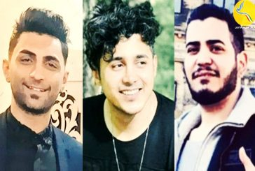 پذیرش درخواست اعاده دادرسی سه معترض بازداشتشده آبان ۹۸