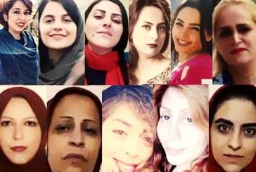 محرومیت از درمان زندانیان سیاسی زن زندان قرچک ورامین پس از ضرب و شتم توسط گارد زندان