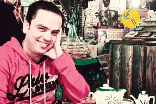 گزارشی از وضعیت فرهاد سلمانپورظهیر، زندانی سیاسی محبوس در زندان تهران بزرگ