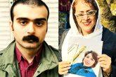 علی نوری و راحله احمدی، زندانیان محبوس در اوین، از حق درمان و خدمات پزشکی محروم هستند