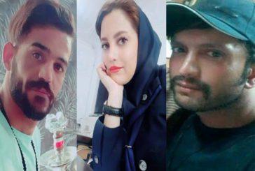 محکومیت شکیلا منفرد، آرشام رضایی و محمد ابوالحسنی به ۸ سال و ۶ماه حبس تعزیری