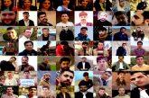 شمار بازداشت فعالان کرد به ۷۶ تن رسید