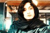 تائید حکم ۵ سال حبس برای مرجان اسحاقی، از بازداشتشدگان اعتراضات آبان۹۸