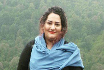 اعتصاب غذای آتنا دائمی، فعال سیاسی محبوس در زندان لاکان رشت