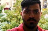 گزارشی از وضعیت ارشیا نقویانارکی، زندانی سیاسی محبوس در زندان بندرعباس