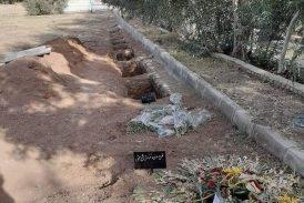 «پرچم دادخواهی ما تا همیشه برافراشته خواهد بود»؛ بیانیه جمعی از فرزندان اعدامشدگان دهه ۶۰ و قتلعام تابستان ۶۷، در اعتراض به اعمال اجبار به بهاییان برای دفن امواتشان در گورستان خاوران