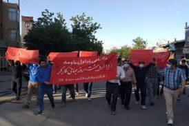 درجریان برگزاری تجمع روز جهانی کارگر در تهران، دستکم ۳۰ شهروند بازداشت شدند