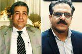 ضرب و شتم محمدحسین سپهری و کمال جعفرییزدی، زندانیان سیاسی محبوس در زندان وکیلآباد مشهد