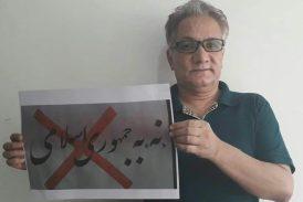 بازداشت جواد لعلمحمدی، فعال سیاسی و عضو کانون صنفی معلمان
