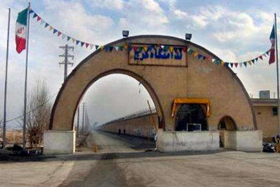 گزارشی از وضعیت محسن پریش، زندانی سیاسی عقیدتی محبوس در ندامتگاه مرکزی کرج