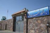 شرح مختصری از مشکلات زندانیان زن محبوس در زندان قرچک ورامین
